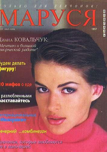 биография ковальчук курчатовский институт